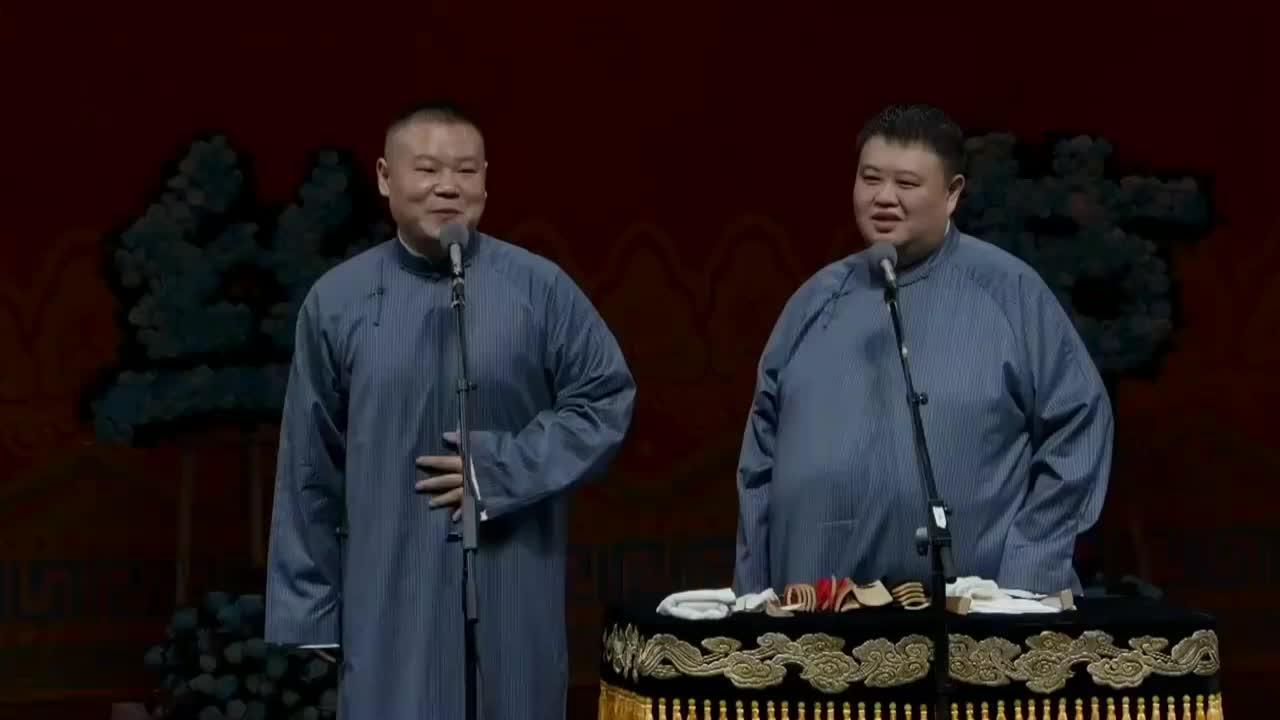 钢丝节:德云社前两年最红的岳云鹏,如今人气脸孙越都不如!