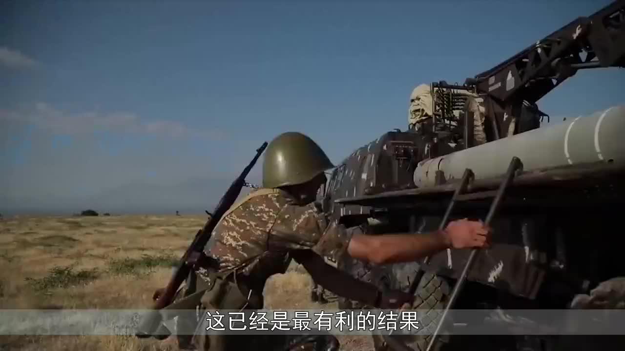 土耳其铁了心要出兵纳卡,从俄军虎口夺食美不排除爆发冲突