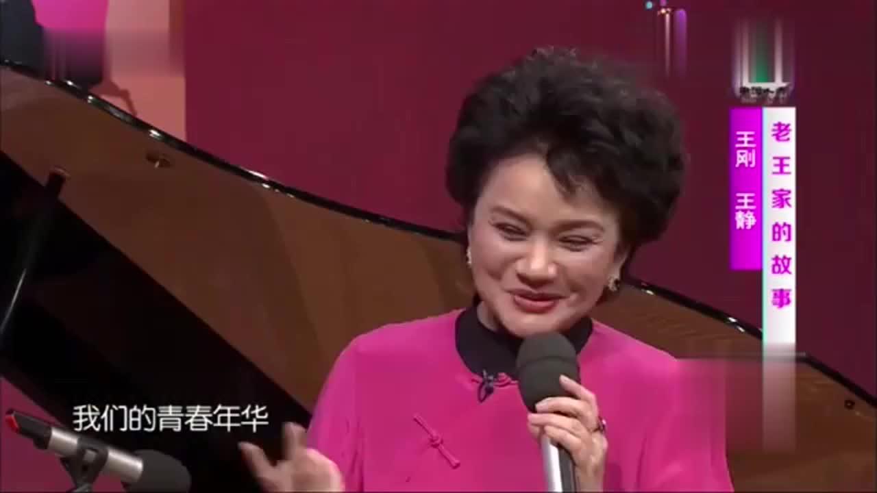 妹妹唱歌,王刚不敢给妹妹伴奏,竟然把他请来了!