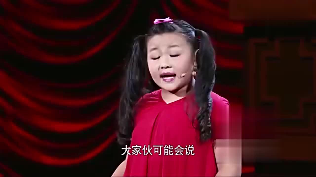 小姑娘前途无量,8岁东北小胖丫幽默感十足,嘴皮子溜到飞起