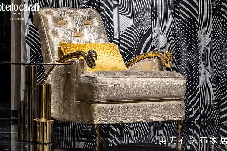 意式经典扶手椅,坐得舒服,就会有好主意!