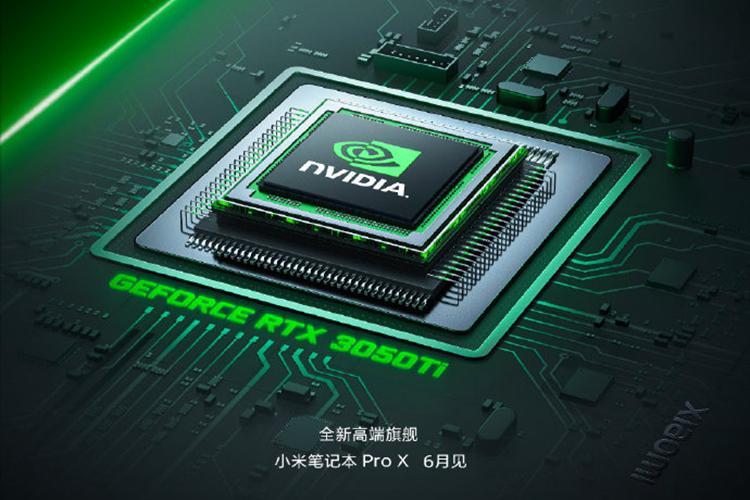 小米高端旗舰笔记本Pro X官宣,搭载RTX 3050Ti,6月发布