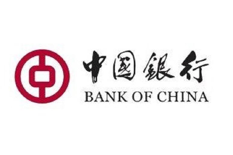 中国银行金融科技子公司产品正式对外输出 已中标反洗钱项目