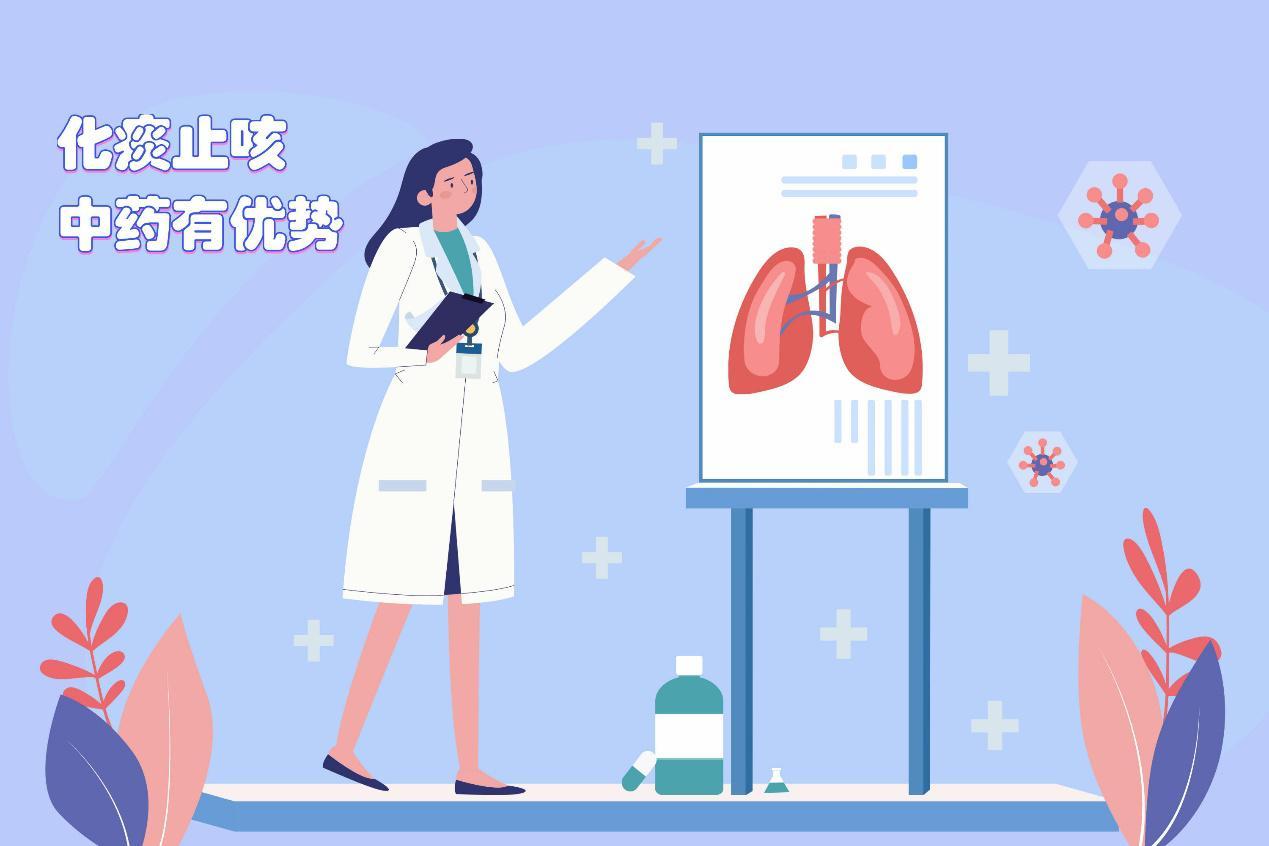 治疗呼吸道疾病必须解决痰的问题