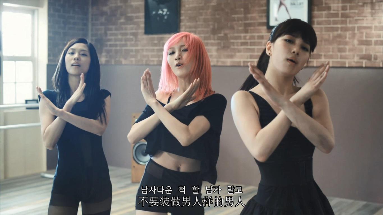 孟佳王霏霏出道曲MV!miss A《Bad Girl Good Girl》中韩双字