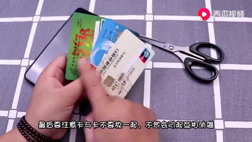 银行卡消磁不用去银行,学会这3个小妙招,在家就能解决!