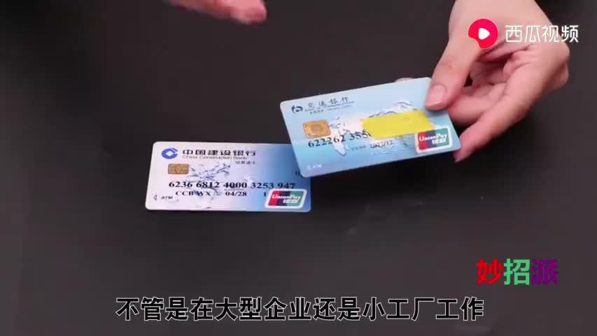 银行卡没钱了不去注销,会不会长期欠银行的钱?看完快叮嘱家里人