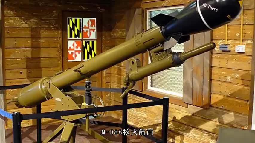 """最""""没用""""的核武器:射程只有4公里,发射完来得及逃命吗?"""
