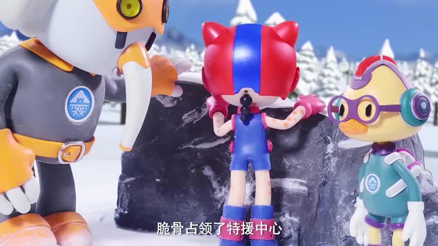 冰雪冬奥村三兄弟长得太像,机器人无法识别,居然中病毒了!