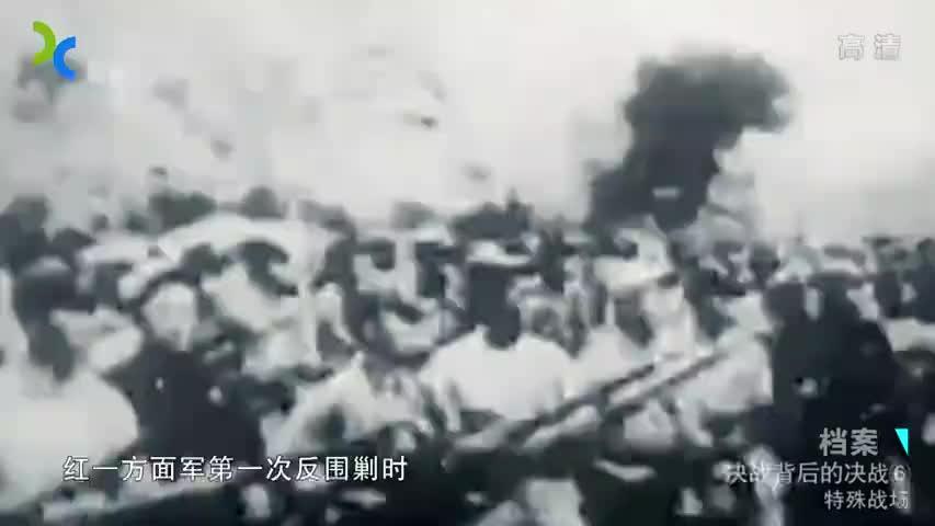 毛主席曾下令缴获电台,却因战士不认识,电台差点被全部砸坏