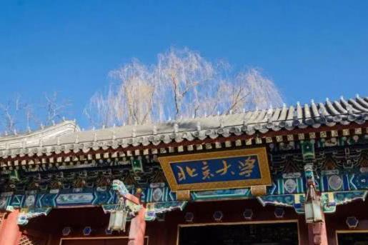 21所于北京市的大学 全国排名前百 综合实力强悍 考上未来就不愁