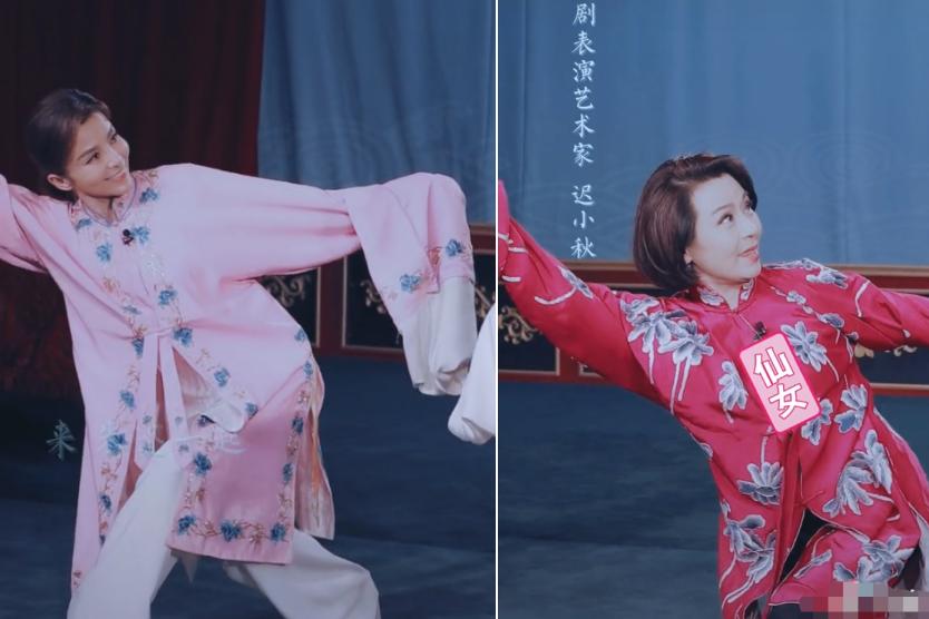 朱迅向京剧大师学唱戏,身段柔软姿势专业,对迟小秋满脸崇拜