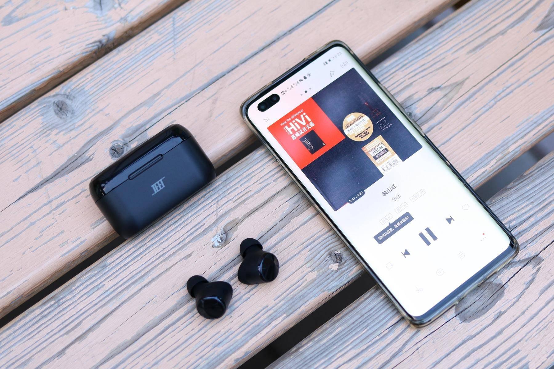有颜值有实力,JEET Air Plus蓝牙耳机,让音乐在你耳边跳动