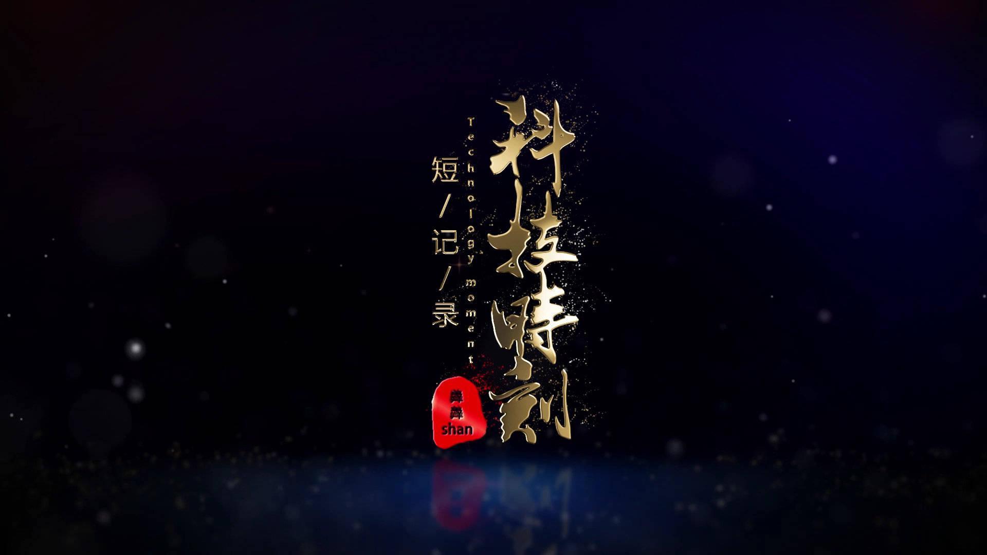 界面发布2020中国IT富豪榜马云马化腾丁磊位列前三