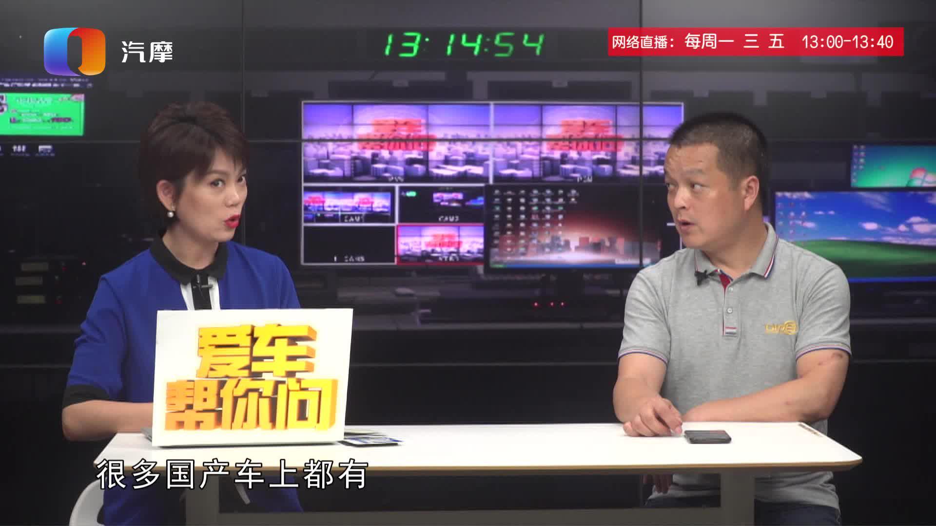 视频:瑞虎7定速巡航中转速为什么突然升高?