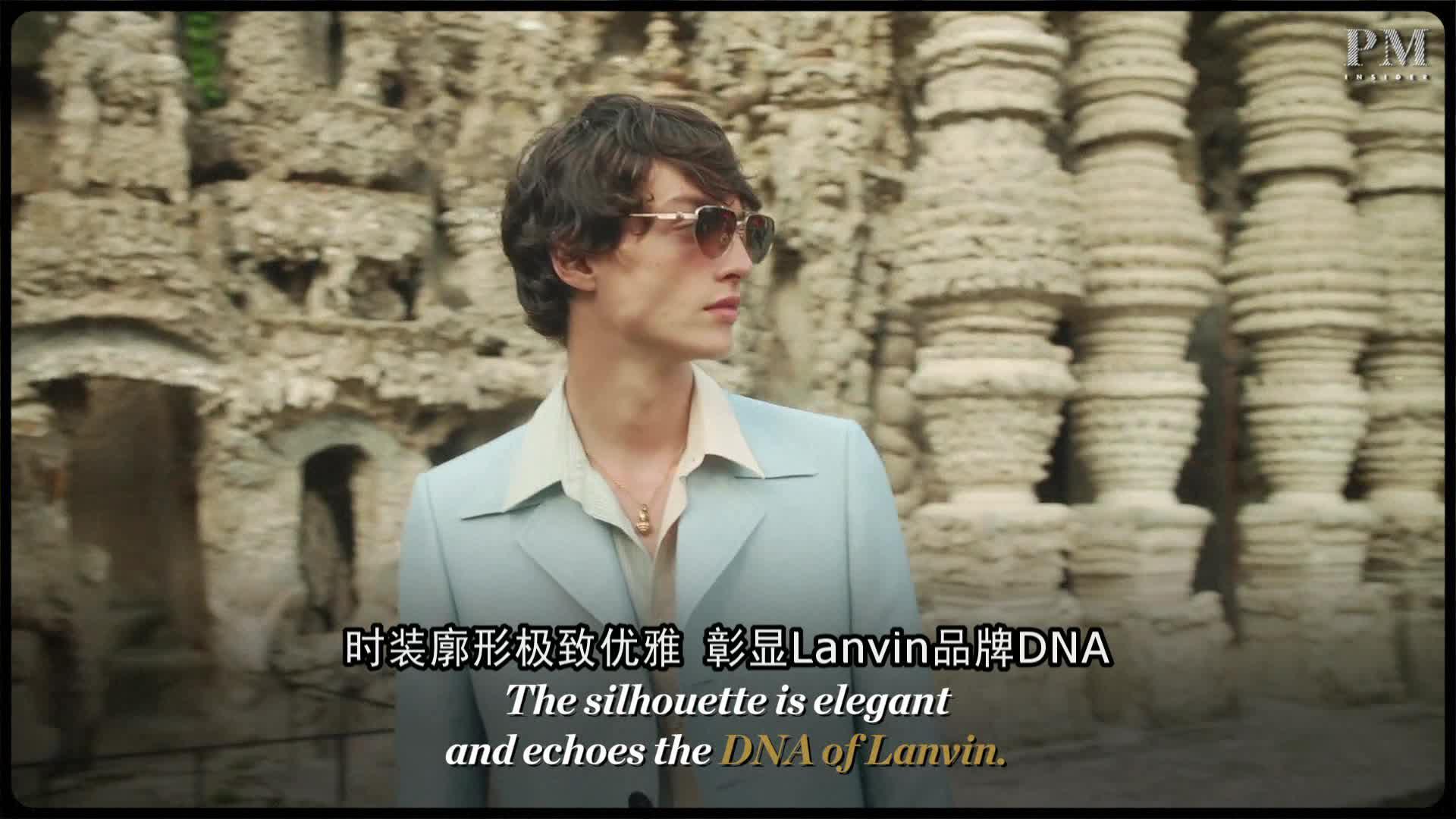 2021年春夏巴黎男装周集锦(2)
