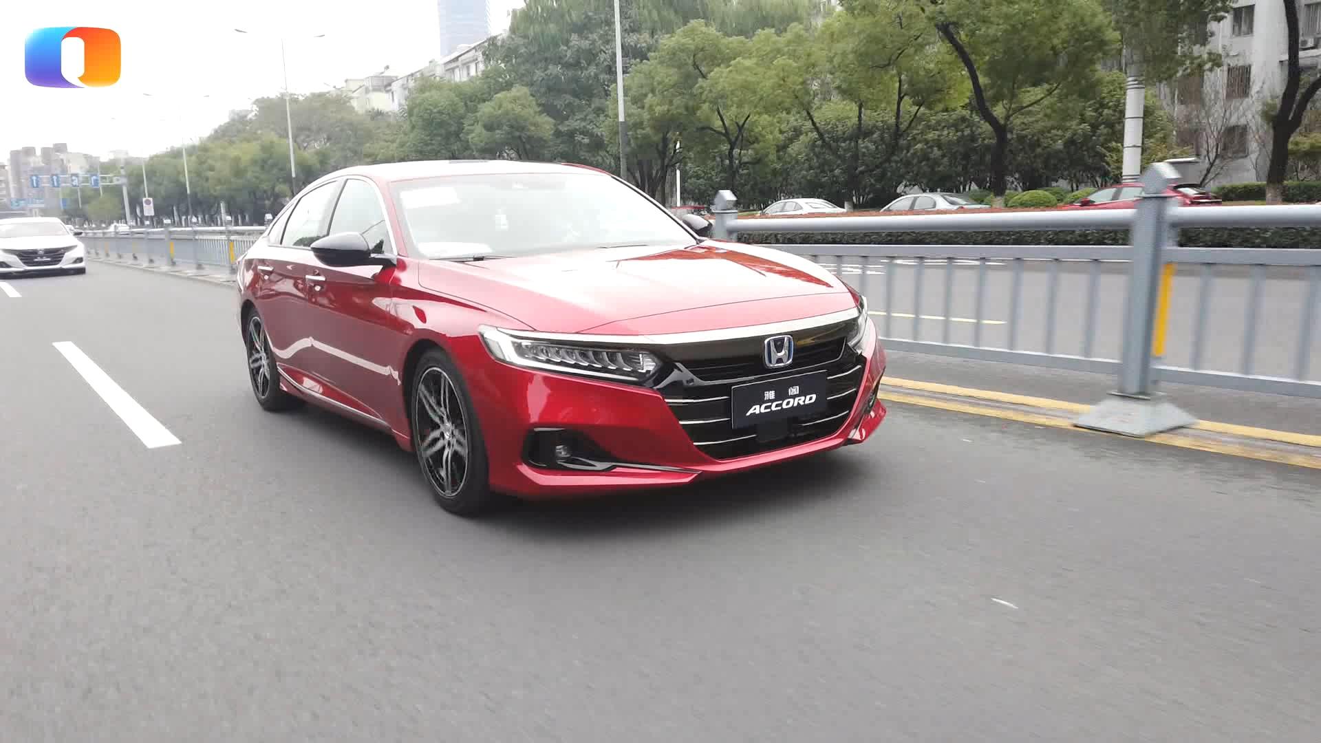 视频:姑苏城下试驾全新雅阁 体验中高级轿车智能科技新价值