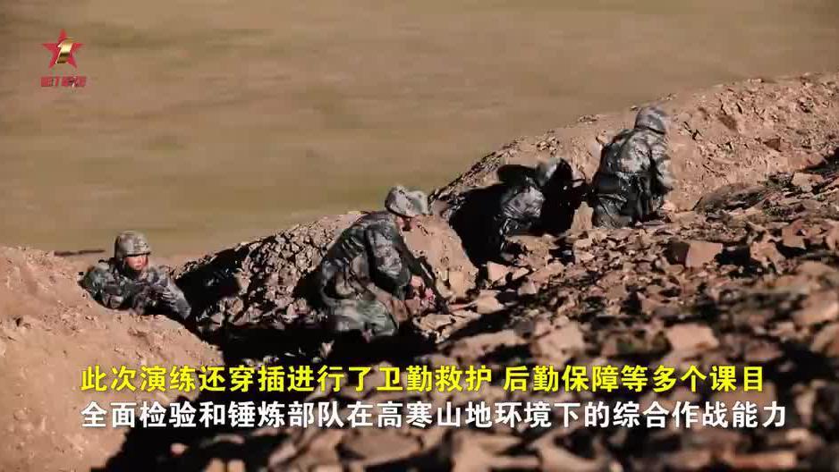 【第一军视】精准打击 场面震撼!西藏军区高原陆空联合拔点演练