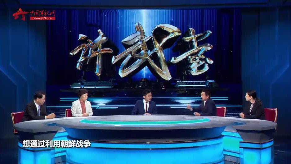 """袭扰东山岛失利 国民党""""反攻大陆""""成泡影"""