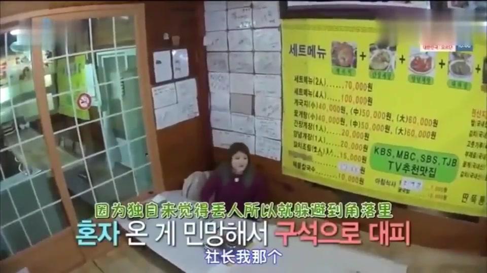 李国珠去吃蟹汤套餐,怕不够点吃两人份,谁知自己一个人解决了!