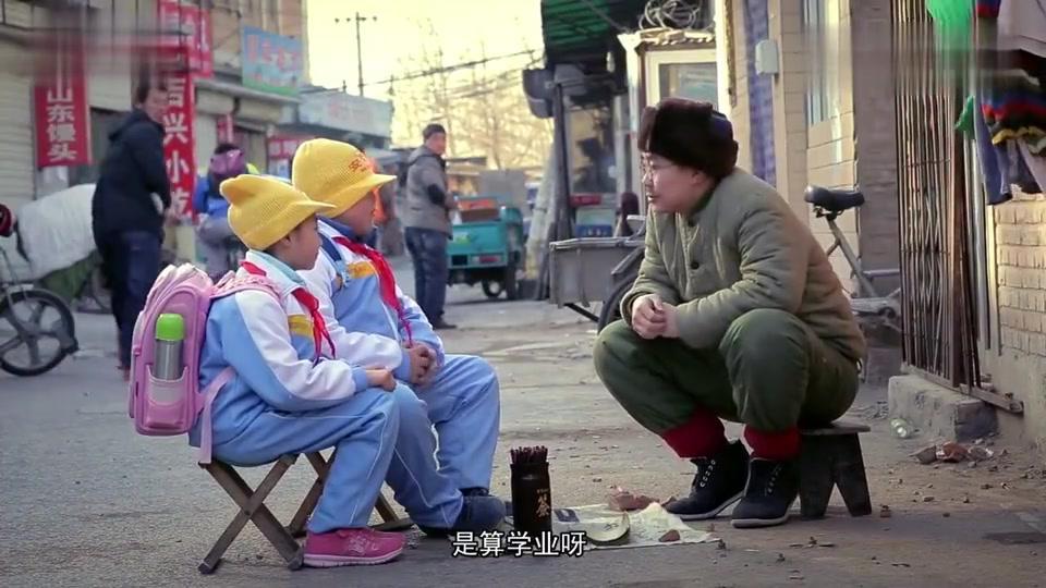 屌丝男士:小学生作业还是太少,放学一个个不回家,还找大鹏消遣