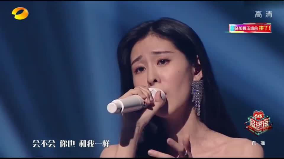 黄晓明 张碧晨合唱《想见你想见你想见你》,完美配合实力动听