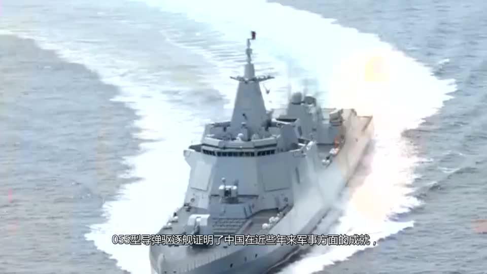 一旦055大驱开启舰炮战力威力有多大?仅一门炮,堪比一个炮兵营