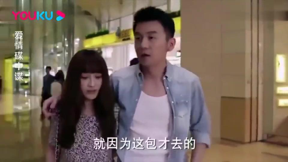 女友去专柜验男友买的包包,男友吓出一身汗,结局意外