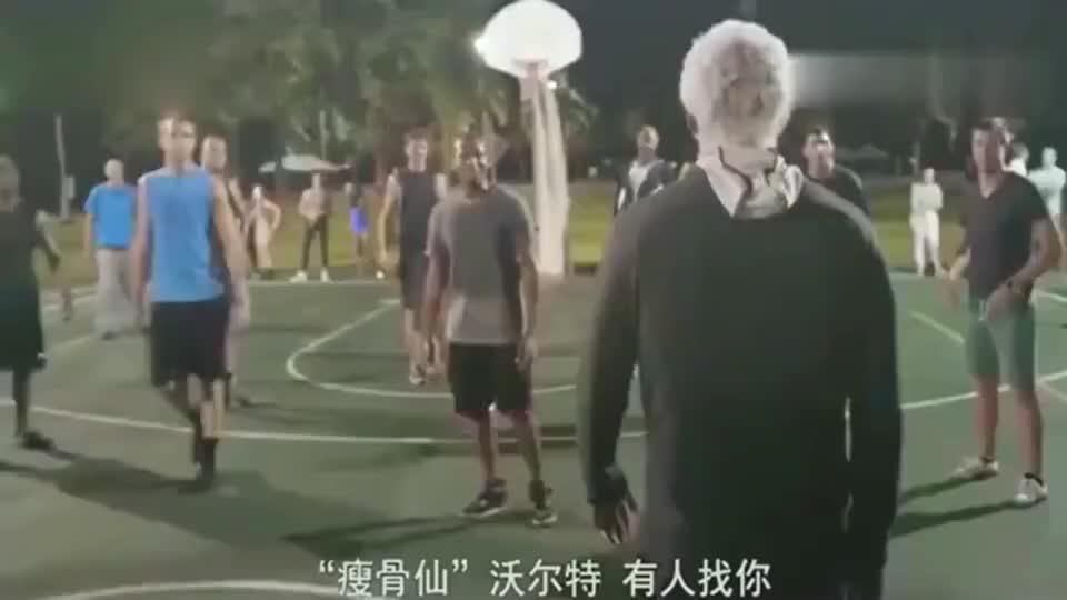 太过瘾了! 欧文假装老头打街球! 打爆各种不服