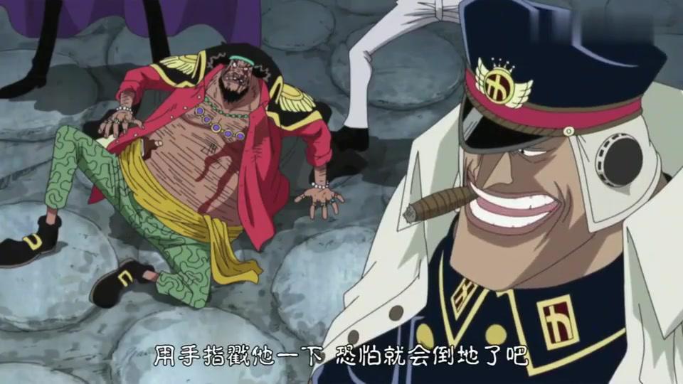 海贼:白胡子被打成这样了都还没有死去,黑胡子被吓了一跳