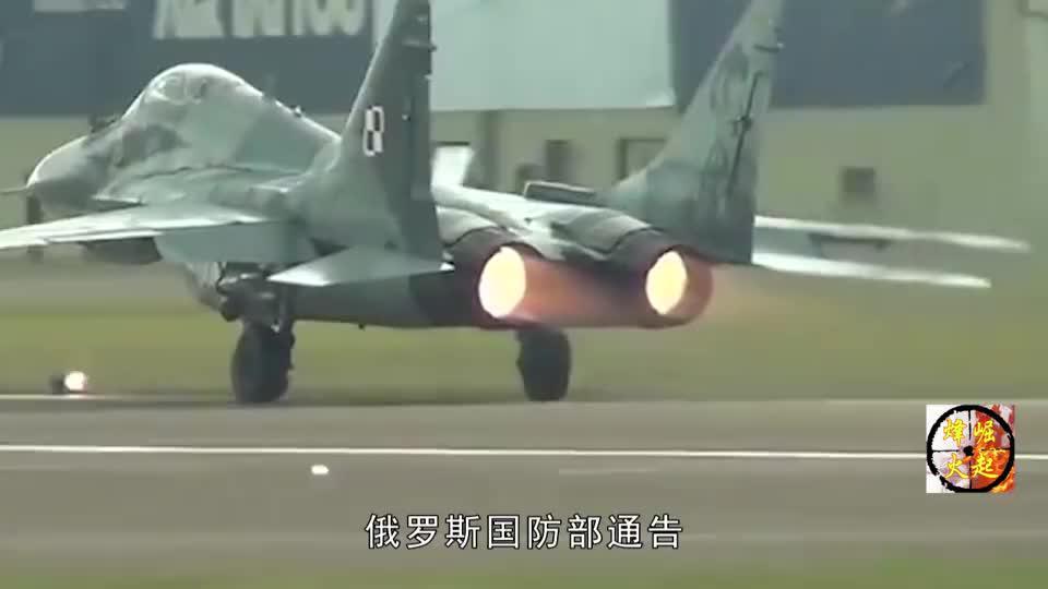 英侦察机强闯巴伦支海,俄米格-31火速拦截:敢越界就开火