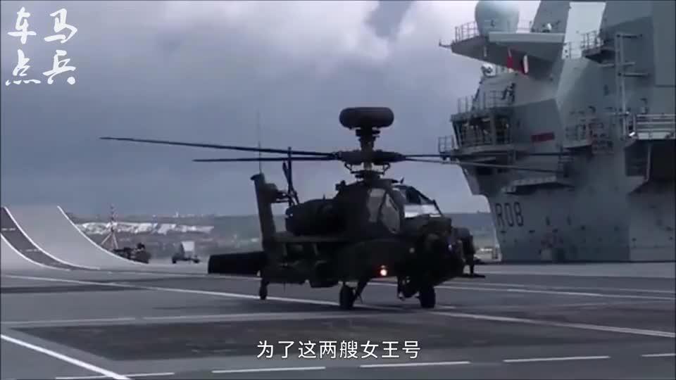 """英国航母被嘲""""直升机航母""""?甲板塞满舰载机,凭实力创新纪录"""