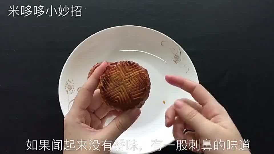 中秋节买月饼,4种月饼不能买!买了也别吃,现在知道还不晚