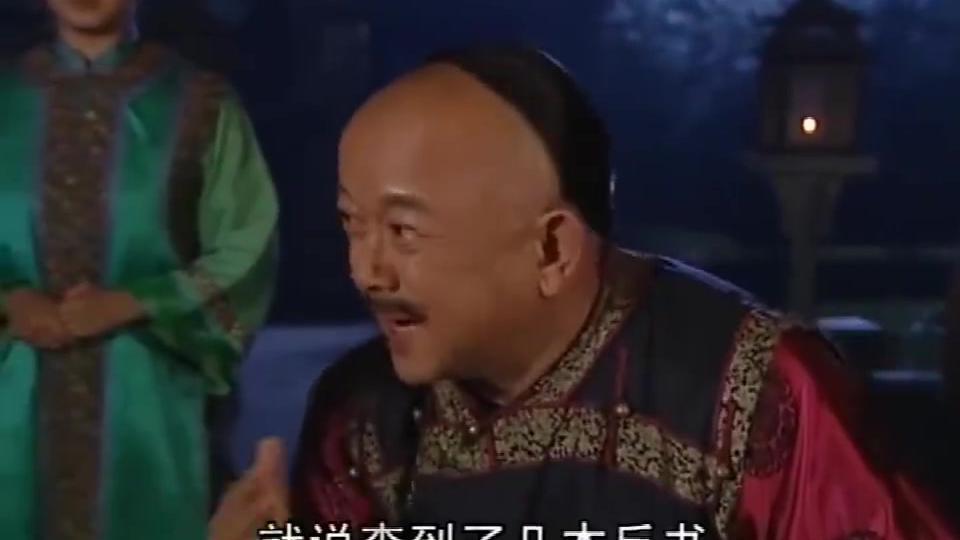 纪晓岚抽了和珅送的烟草,殊不知这烟大有文章,这下老纪上当了!