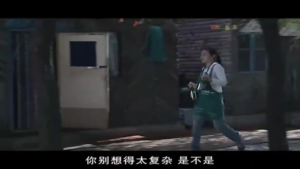刘能字一手,象牙山头号销售选手,不料卖苹果给砸手里了