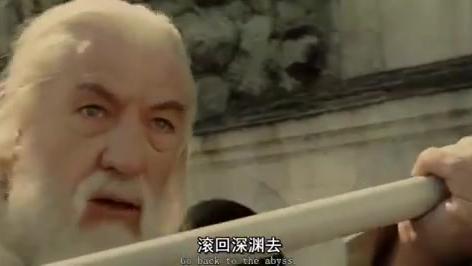 甘道夫遇到最强戒灵,本想举起法杖战斗,结果却不是对方一合之敌