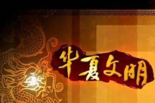 为什么中国古代没有侵略过别的国家?不能单纯地从历史的角度看