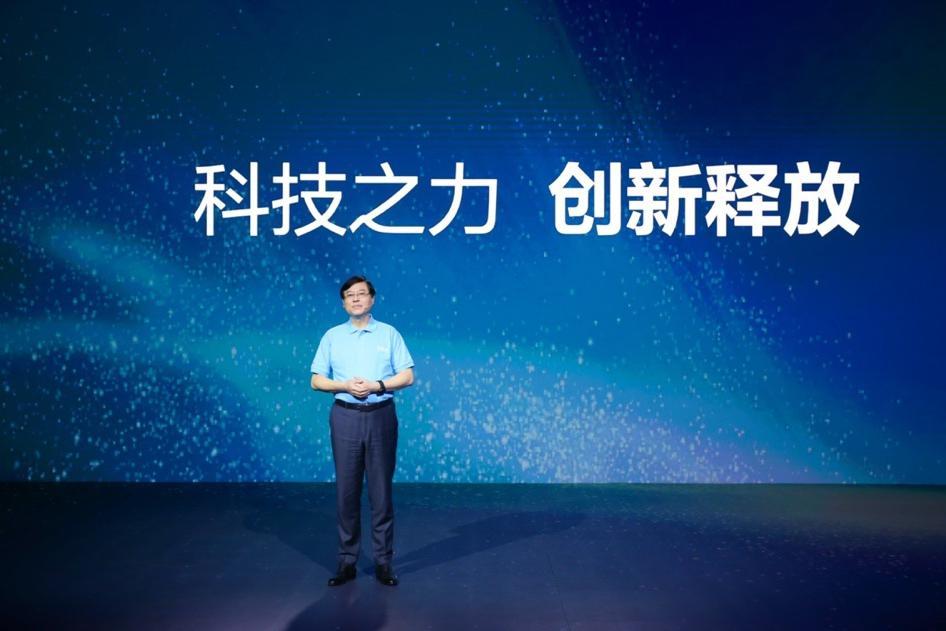 洛天依呼兰来助阵 2020 Tech World展示全场景个人智能2.0新体验