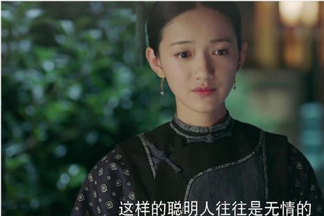延禧:曾被尔晴卖入暗娼馆的青莲,为何在傅恒救下后选择自尽呢?