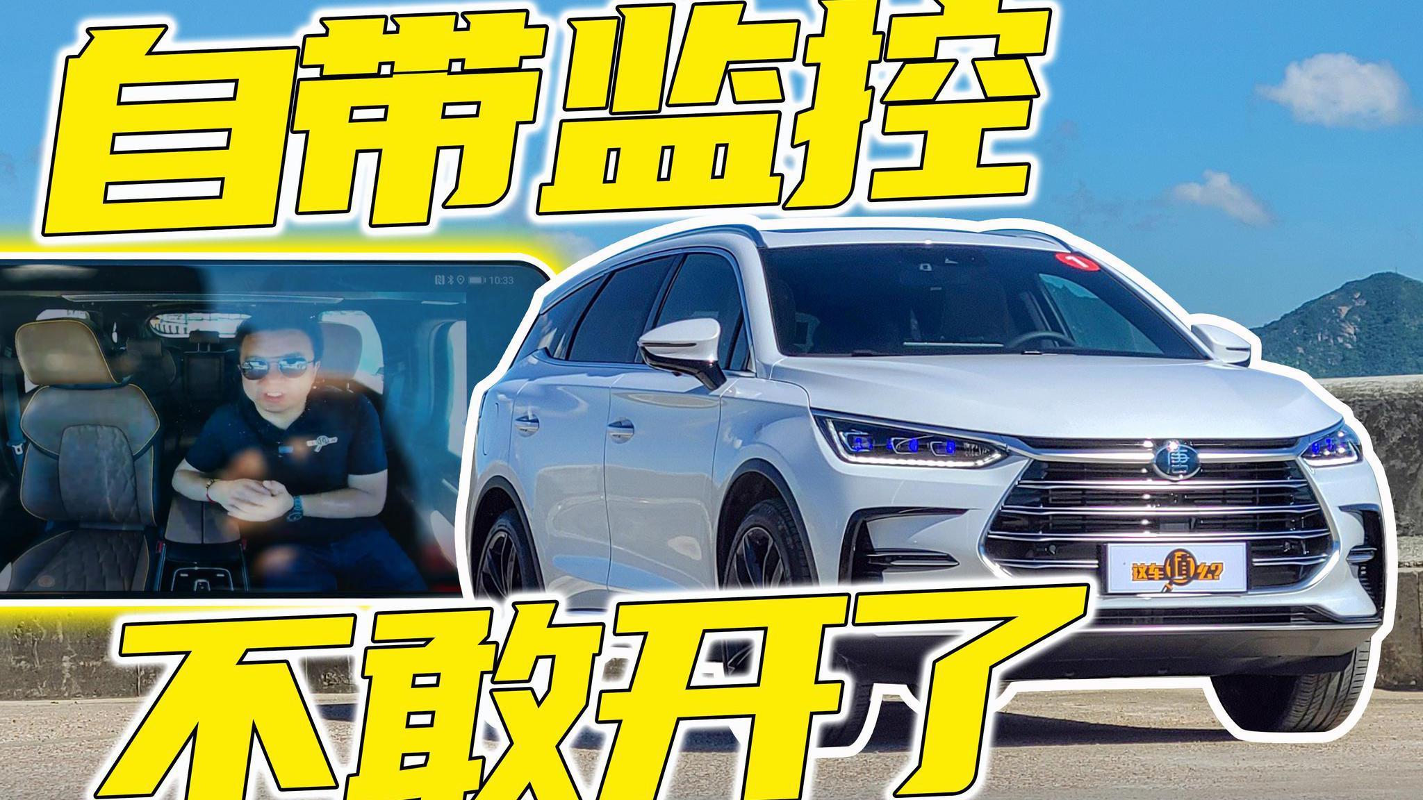视频:零百4.3秒,最大900N·m,不到30万,居然还是台7座SUV?