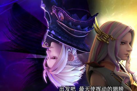 叶罗丽:光仙子回到了人类世界,为什么不去与高泰明相见
