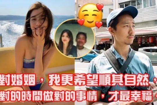 林峰前女友吴千语要嫁人了,百亿男友花3千万筑爱巢,婚期在明年