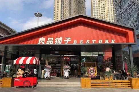 疫情期间云上市,来自武汉的良品铺子底气何在?
