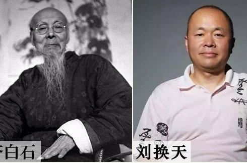 京海墨韵 刘换天与近代绘画大师齐白石荷花作品对比欣赏