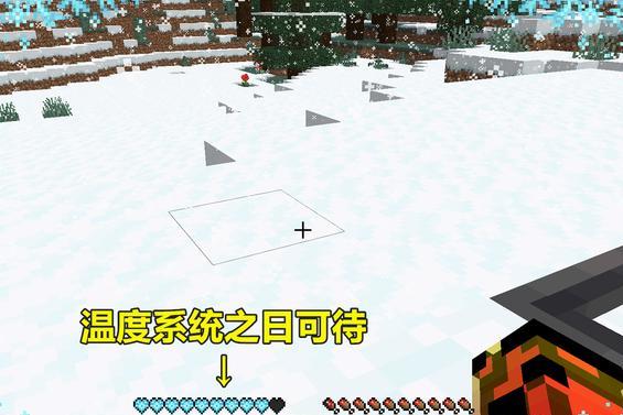 我的世界:java版更新细雪,冻伤机制加入,北极熊:这游戏不科学