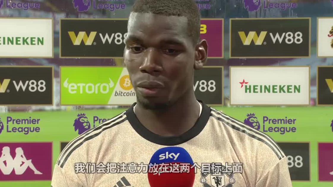 博格巴:我们还没赢得英超冠军 现在要为欧联和足总杯冠军而战!