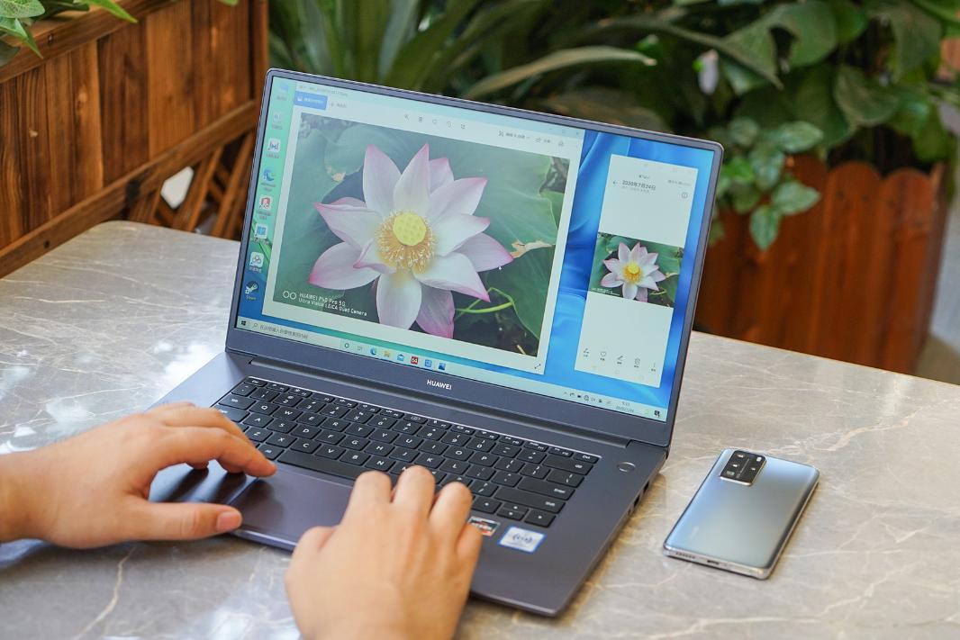 华为MateBook D 15 2020锐龙版测评:7nm锐龙芯加持,真YES!