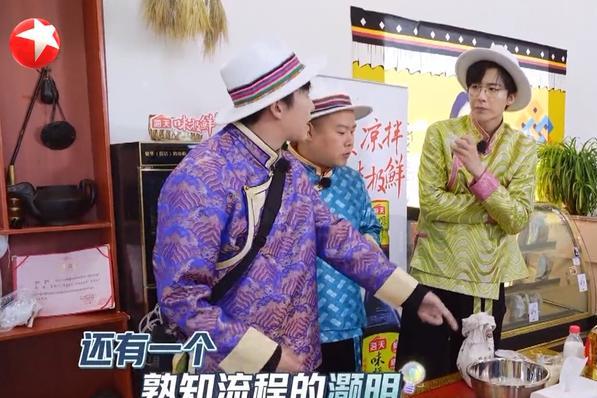 王迅回答中国登山队登顶珠峰的时间,字幕组犯的错误很低级