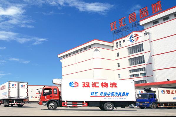 作为中国肉类食品第一品牌的双汇发展,未来几年会怎样发展?