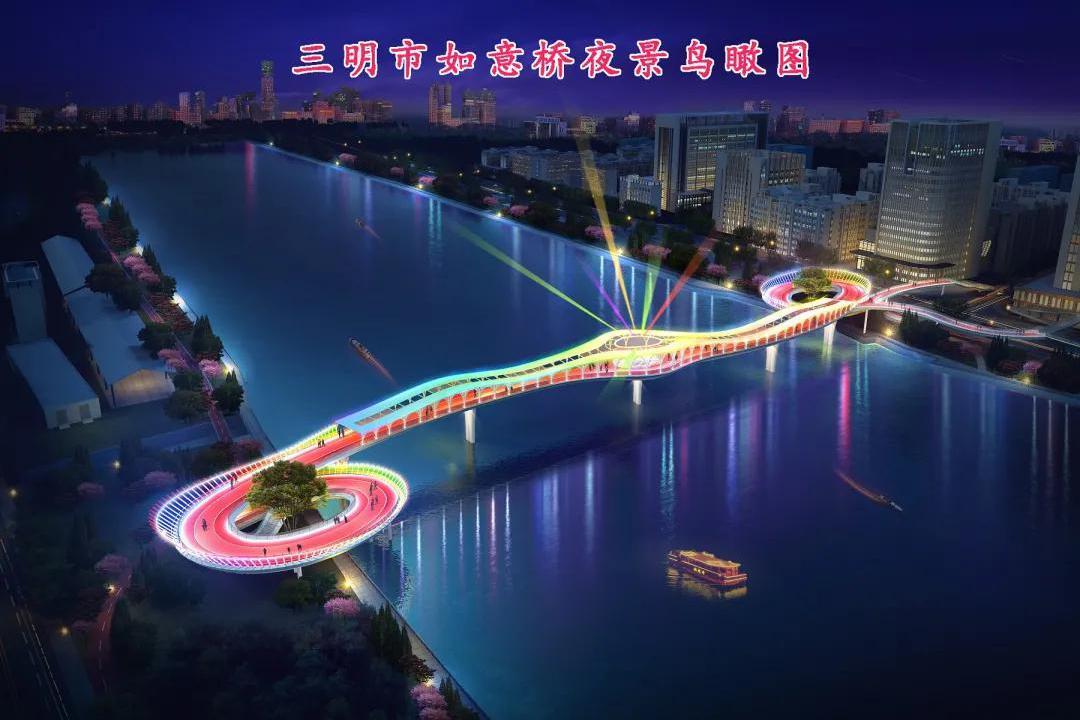 三明又一新地标!列东步行桥完工时间已定